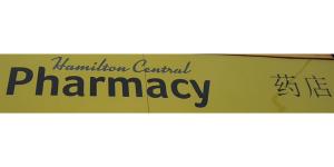 Hamilton Central Pharmacy